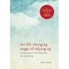 life cchanging
